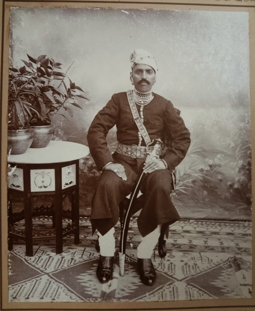 Portrait of Prince of Sikar - Date Unknown