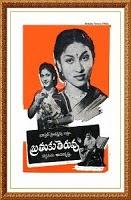 Bratuku Teruvu Telugu Movie Songs