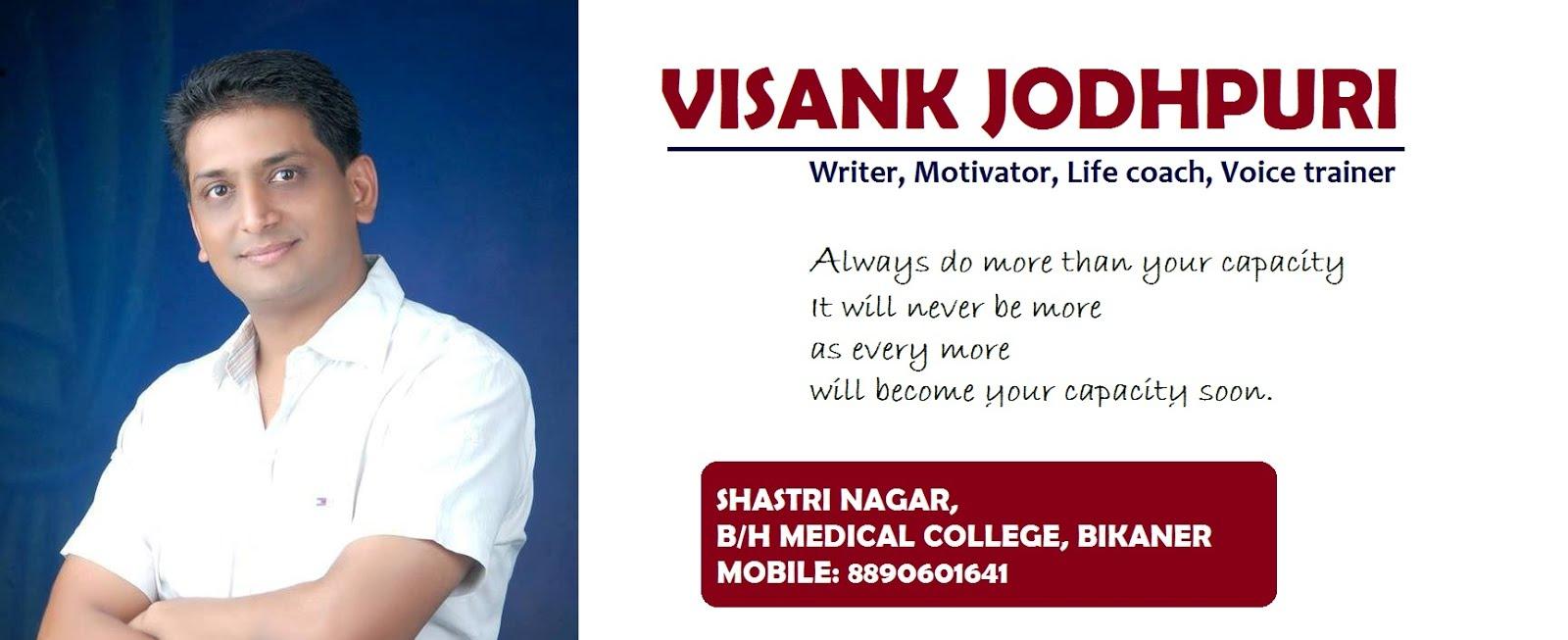 Visank Jodhpuri - Writer & Motivator