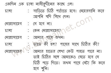 Bangla Love Letter http://club4jokes.blogspot.com/2012/06/letter-and-thieve-bangla-jokes.html