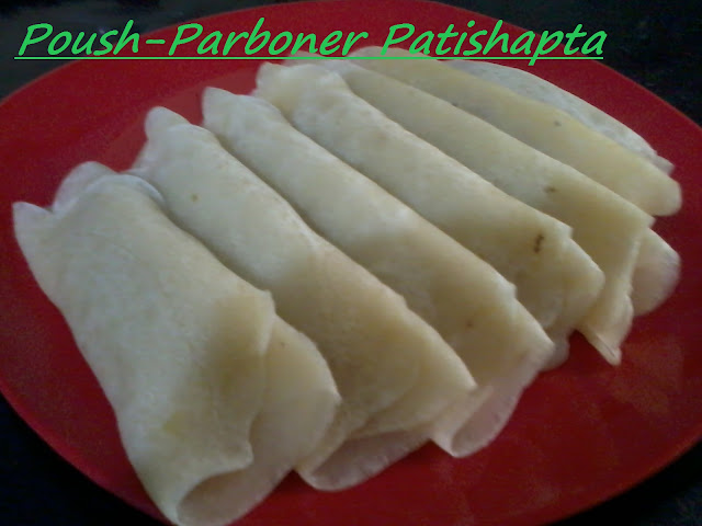 Patishapta for Poush Sankranti/Crepes with Coconut Jaggery filling