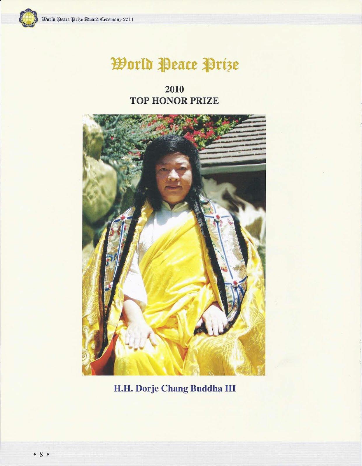 第三世多杰羌佛獲世界和平獎元首級最高榮譽獎