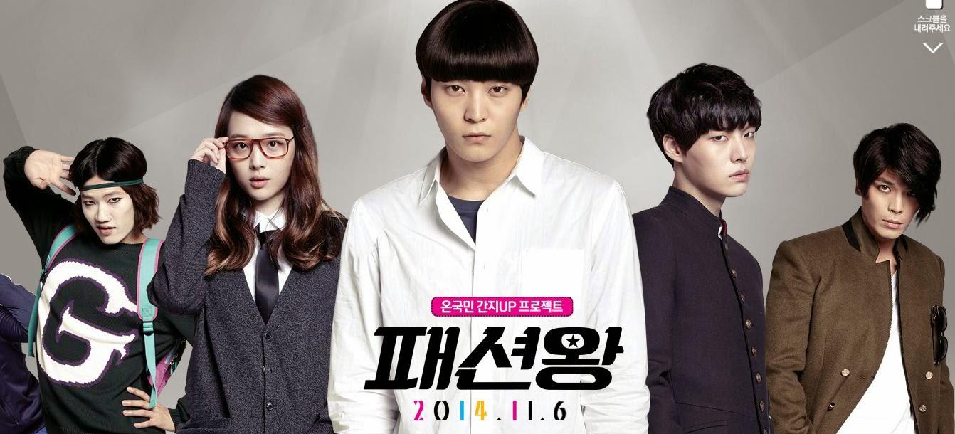 Seed Writes Korean Movie Review Fashion King