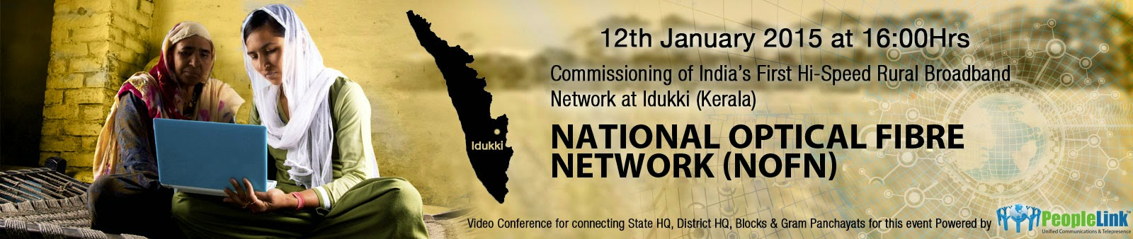 PeopleLink video conferencing powered on the National Optical Fibre Network (NOFN)