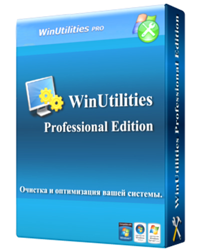 WinUtilities Professinal Edition 11.25 [PL] [ZAREJESTROWANY]