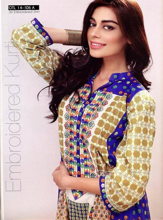 Orient Eid Collection 2014 featuring Sadaf Kanwal