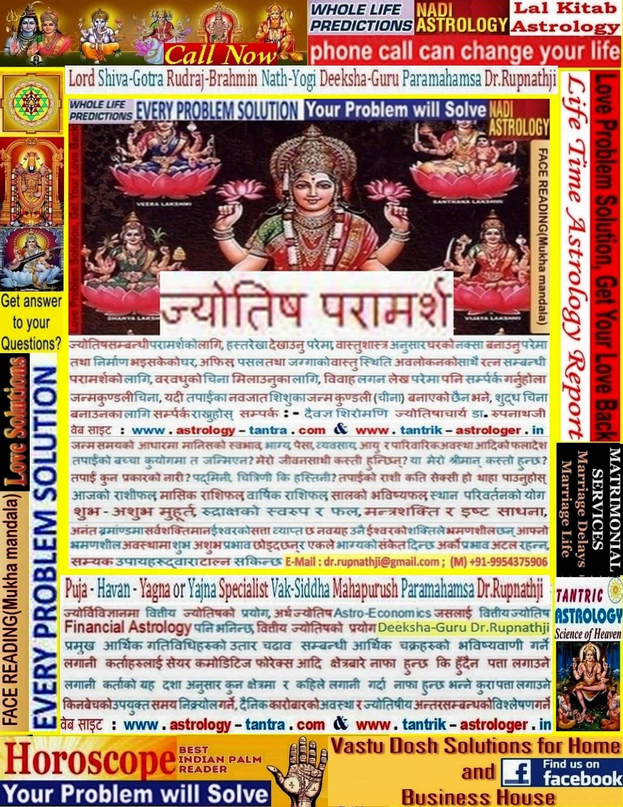 online kundli in hindi pdf