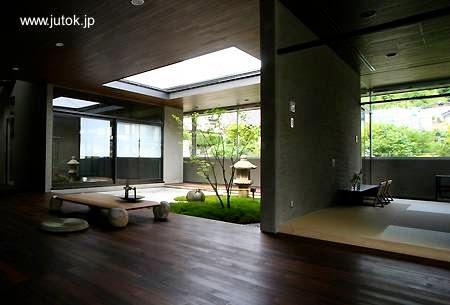 Arquitectura de casas residencia japonesa contempor nea for Casa minimalista japonesa