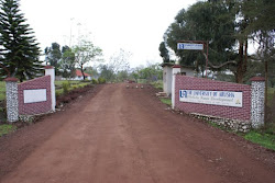 University Main Gate