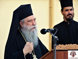 Το ετήσιο μεγάλο ''ευχαριστώ'' της Ιεράς Μητροπόλεως μας στους ομογενείς