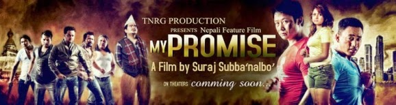 nepali-movie-my-promise-songs