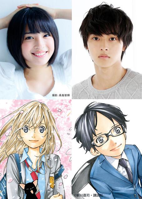 Shigatsu wa Kimi no Uso Movie Live Action Umumkan Jadwal Tayang dan Pemeran Utama