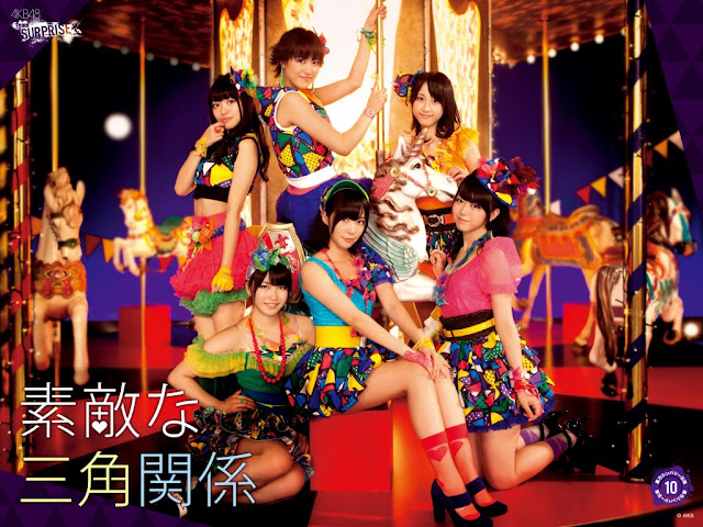 AKB48 Suteki na Sankaku Kankei lyrics