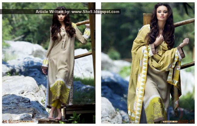 Al Zohaib Mahiymaan Signature Shawls / Wrap Collection