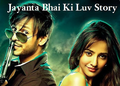 Watch Jayantabhai Ki Luv Story (2013) Hindi Movie Online