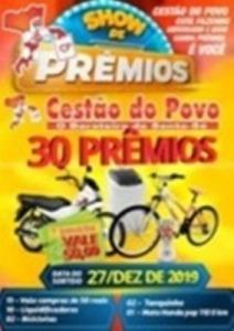 CESTÃO DO POVO - O BARATEIRO DE SENTO SÉ