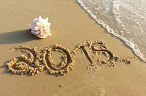 year of great peace... 2015 de Paz!