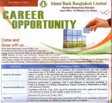 Image Result For Islami Bank Written Result
