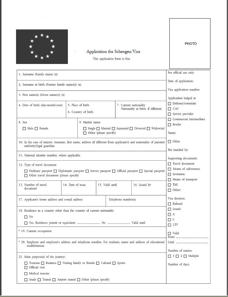 Образец анкету на шенгенскую визу