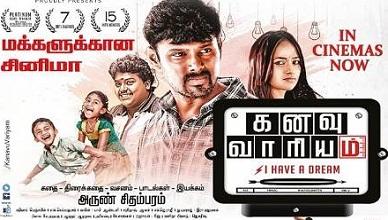 Kanavu Variyam Movie Online
