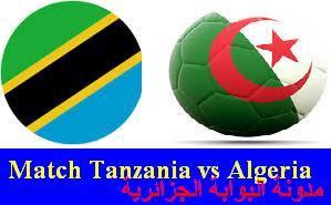 مباراة الجزائر وتنزانيا Match Algérie vs Tanzanie