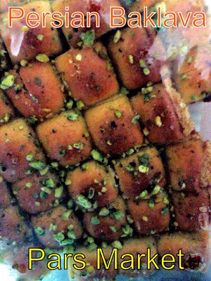 Persian Baklava with Pistachio Sold at Pars Market Columbia Maryland 21045