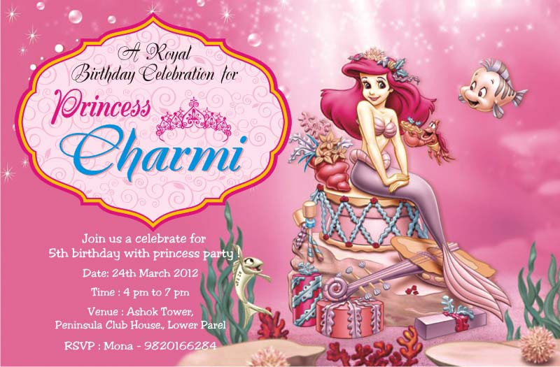Birthday Party Invitation Card Invite Personalised Return Gifts Mumbai – Ariel Birthday Party Invitations