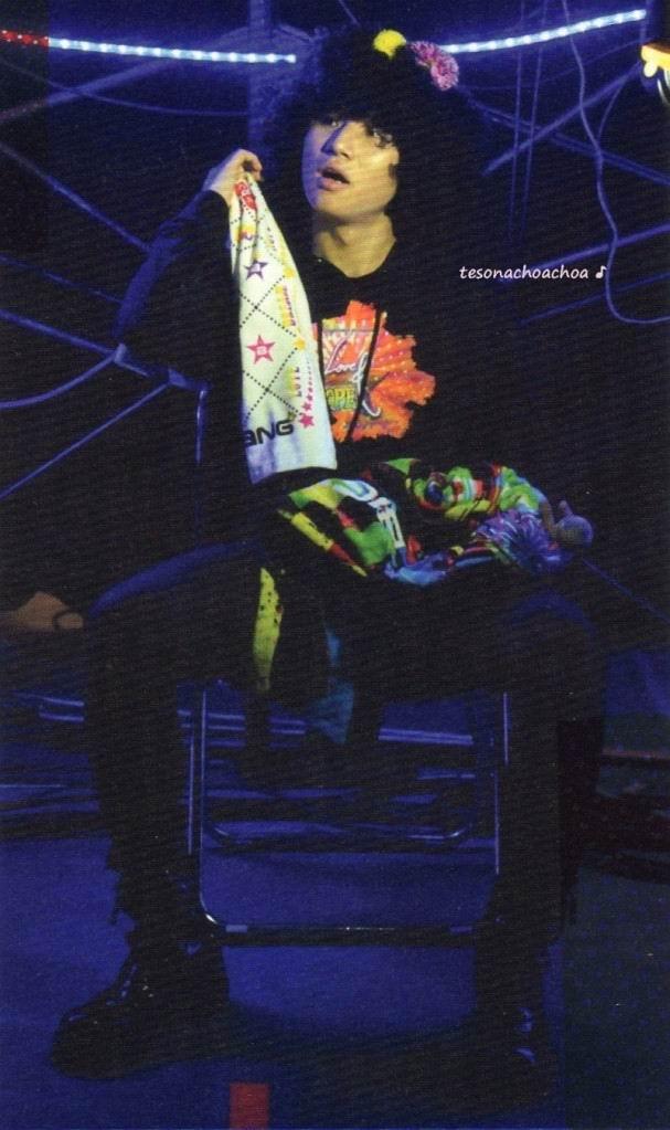 Daesung Photos Daesung19