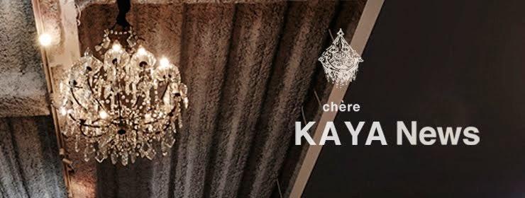 KAYA - NEWS