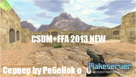 Counter Strike Server with CSDM + FFA 2013 NEW