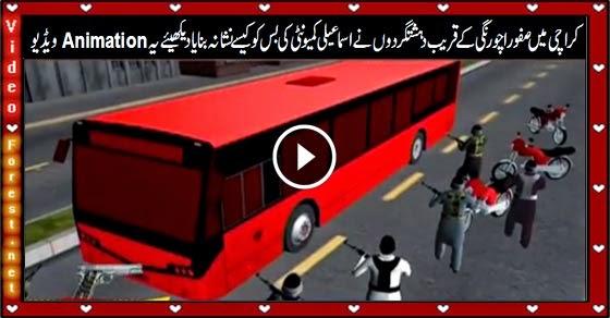 How terrorist hit the Ismaili community Bus near Safoora Chowrangi area of Karachi? Check it out