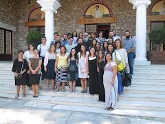 """""""ΚΑΤΑΦΥΓΗ 2016""""  συναντήσεις για νέους με υπεύθυνο τον π.Δημήτριο Αρώνη."""