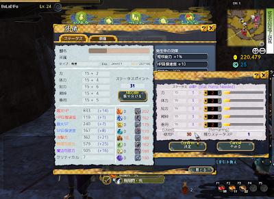 Onigiri Online - Stat Points Allocation