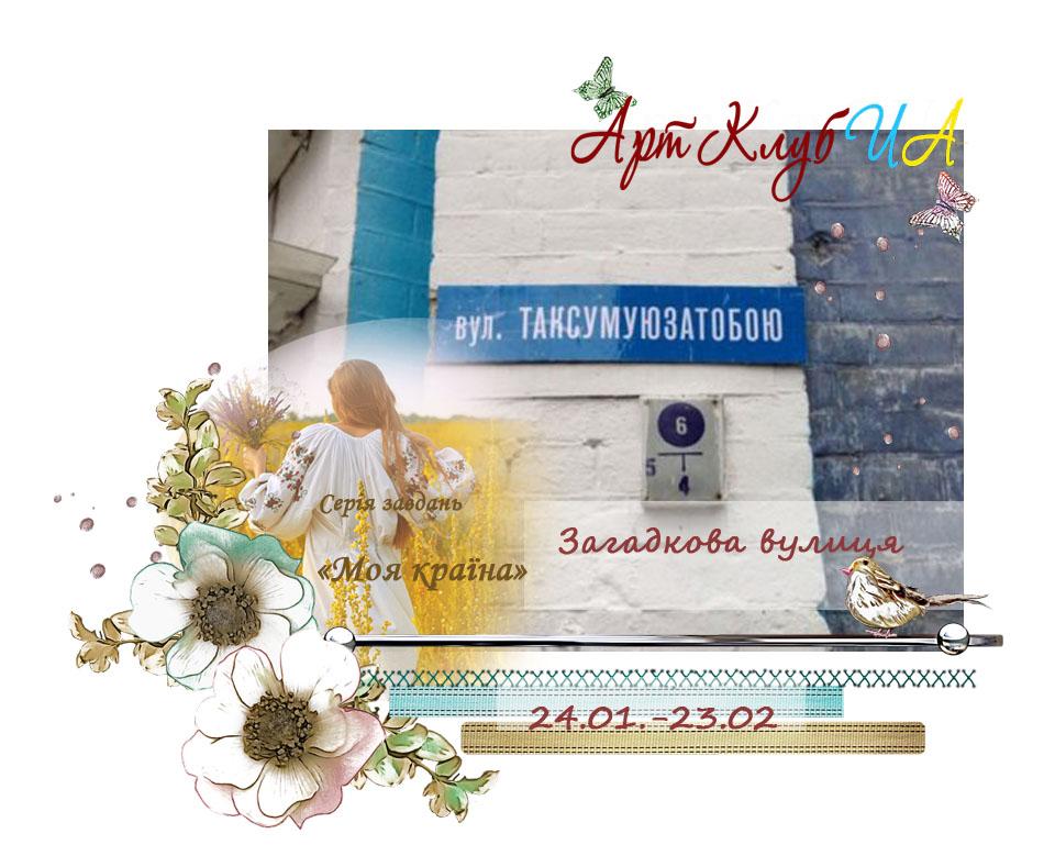 http://talya-club.blogspot.com/2015/01/5.html