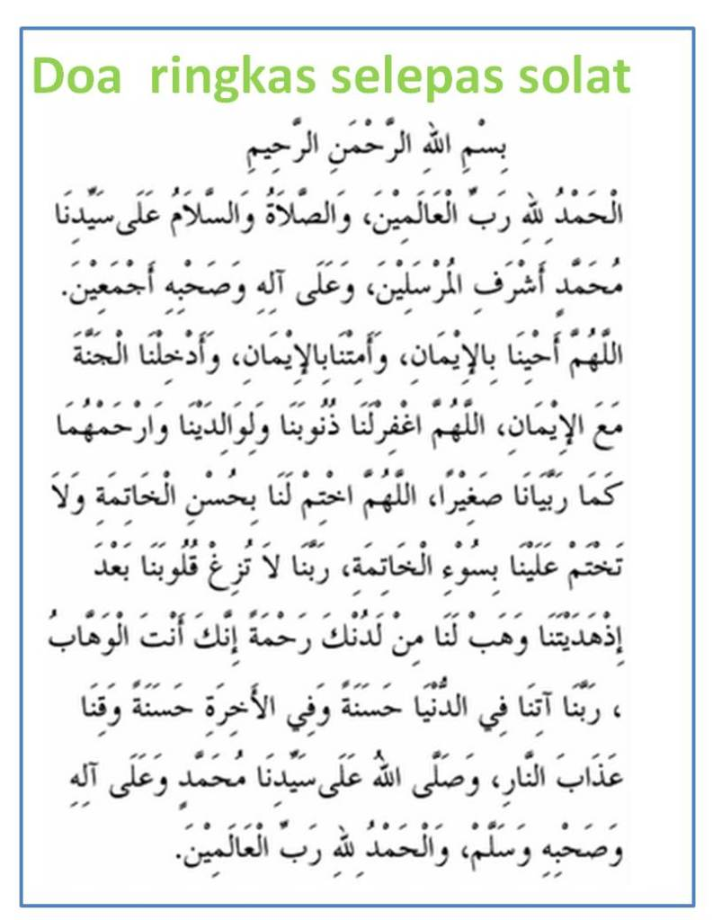 Citaten Rumi Dan Jawi : Doa ringkas selepas solat jawi rumi