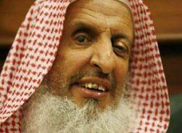 saudi+mufti.jpg