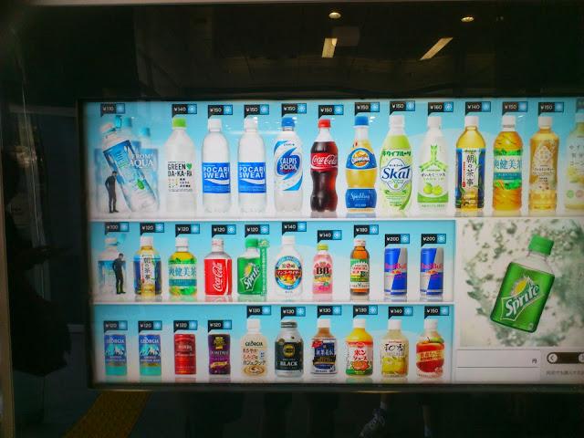 Máquina bebidas moderna japonesa