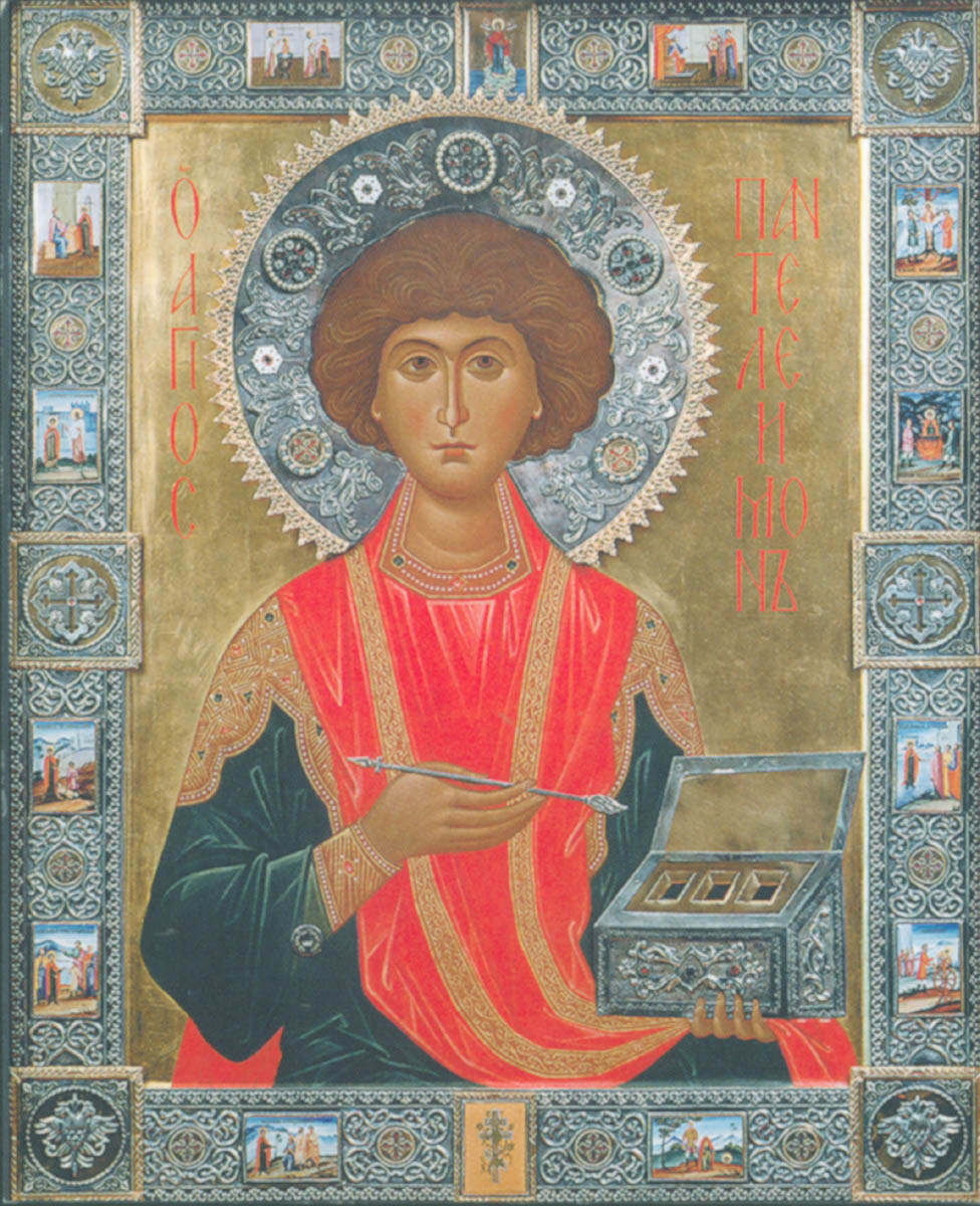 Saint healer Panteleimon: the life and death of the Great Martyr