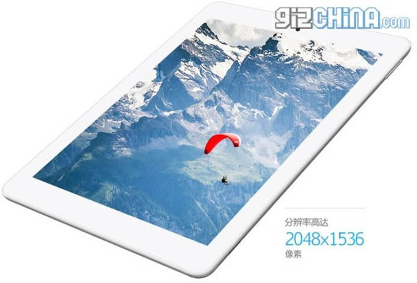 Kloningan 'iPad Air' Berspesifikasi Gahar Ini Cuma Rp1,9 Juta-an