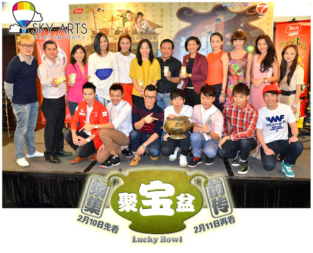 聚宝盆 Lucky Bowl @ ntv7: 2 Episodes CNY Telemovie in 2013!