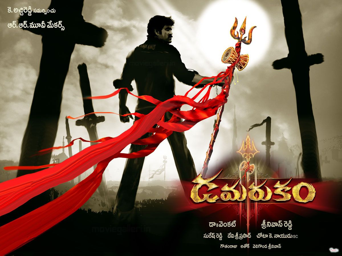 Dhamarukam Movie Wallpapers Posters