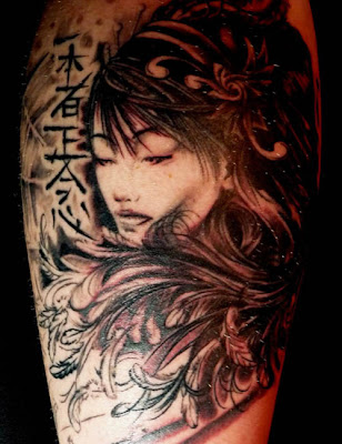 Japanese Tattoo Art