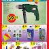 A101 19 Kasım 2015 Kataloğu - Sayfa - 4