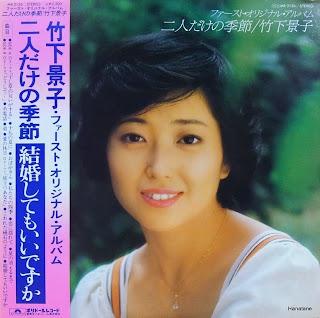 竹下景子の画像 p1_7