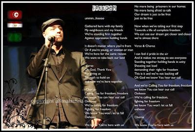 كلمات الأناشيد Lyrics