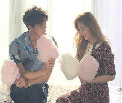 sehun and irene dating service