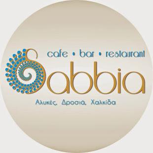 Sabbia cafe bar restaurant Αλυκές Δροσιάς