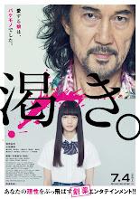 Kawaki (The World of Kanako) (2014) [Vose]