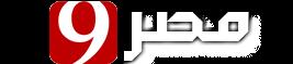 مصر ناين - أخبار مصر والعالم