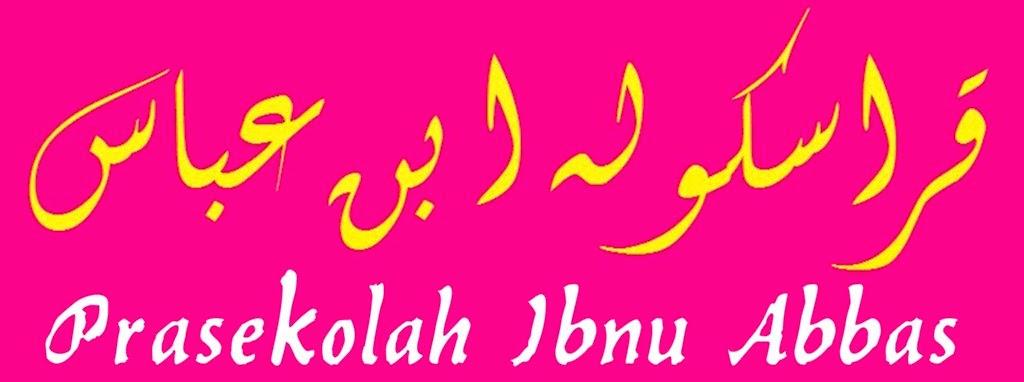Prasekolah Ibnu Abbas